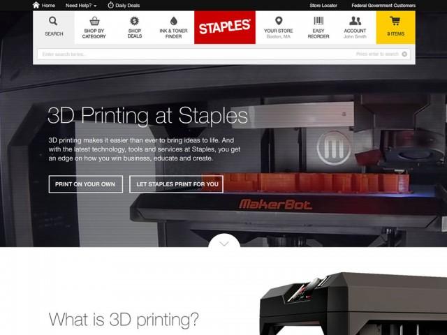 Staples | 3D Printing